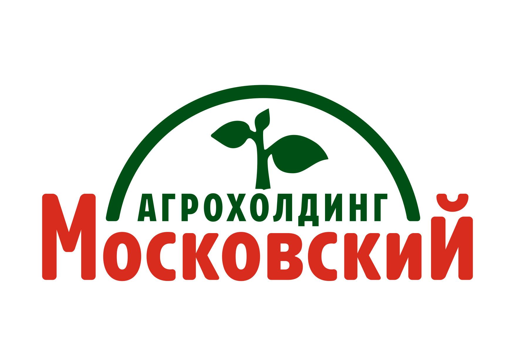Агрокомбинат Московский