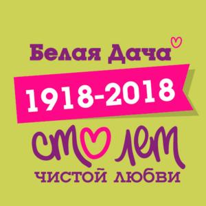 Агрохолдинг Белая Дача