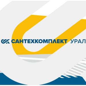 Сантехкомплект-Урал