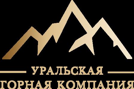 Уральская Горная Компания