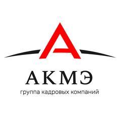 Акмэ Сервис