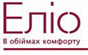 Элио Украина
